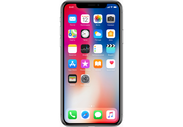apple iphone x 64gb space gray 6