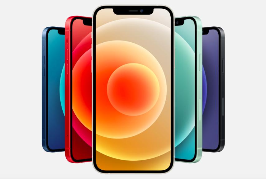 Предварительный заказ iPhone 12 Mini