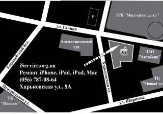 Ремон iPhone в Днепропетровске