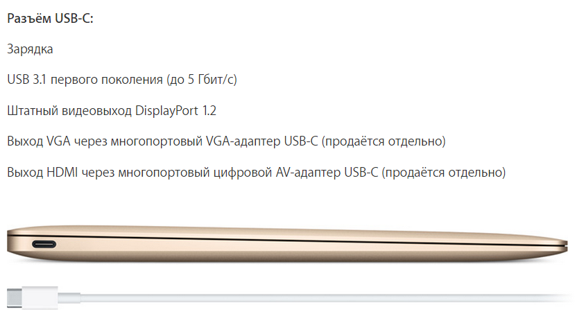 Купить Macbook 12