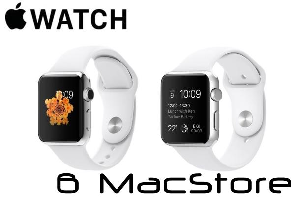 Купить Apple Watch в Киеве, купить