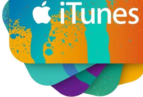 iTunes Gift кода (USA и RU)