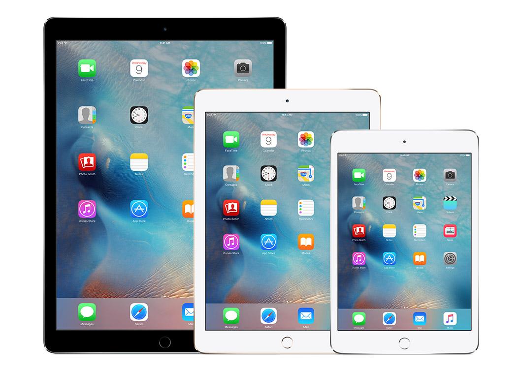 Прайс-лист iPad (обновлено)