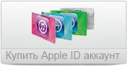 downloaditunesbutton01