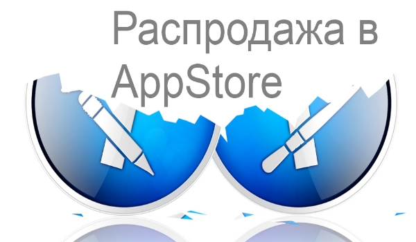 appstore_apps_sale