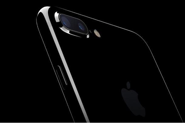 Купить iPhone 7