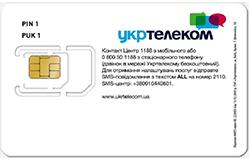 MicroSim карточка Укртелеком в подарок!