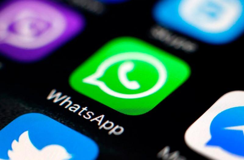 2 млрд человек используют WhatsApp